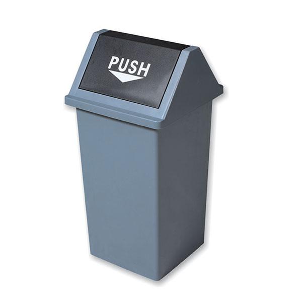 grey swing lid bin