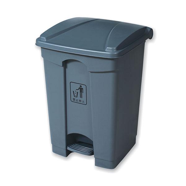 hygienic pedal bin
